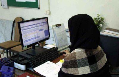 ساز و کار مرخصی کارمندان دولت در شرایط کنونی چگونه است؟