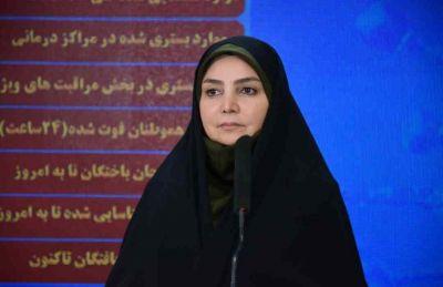 کرونا جان ۱۴۷ نفر دیگر را در ایران گرفت