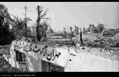 آزادسازی مهران و جای خالی افتخاری ملی در تقویم کشور