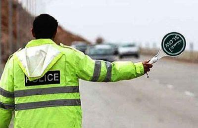 مسیر ایلام - صالح آباد فردا یکشنبه مسدود می شود