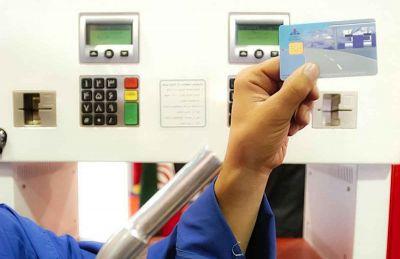 اطلاعیه شرکت پخش برای دریافت کارت سوخت؛ سهمیه کسانی که کارت سوخت ندارند، محفوظ است