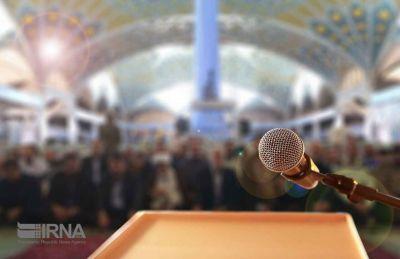 تاکید امامان جمعه بر حمایت مردم از حافظان امنیت