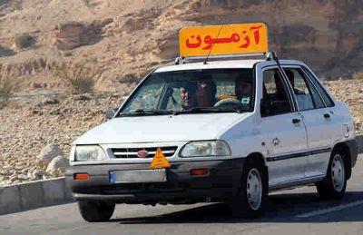 آموزش های دریافت گواهینامه رانندگی در ایلام لغو شد
