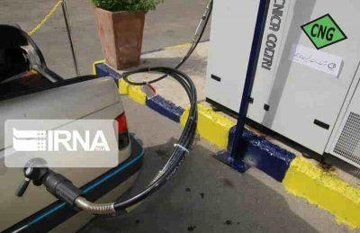 مصرف گاز سیانجی در ایلام ۱۷ درصد افزایش یافت
