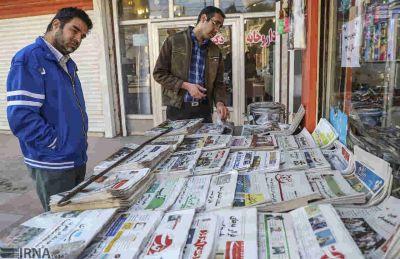 اختتامیه جشنواره فصلی مطبوعات ایلام هفته آینده برگزار میشود