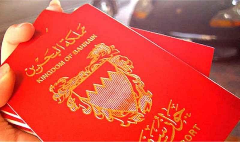 در پی فشارهای بین المللی؛ شاه بحرین تابعیت 551 شهروند این کشور را برگرداند