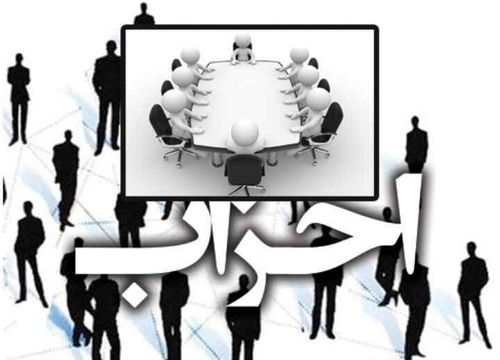 از تلاش برای «وحدت» تا حفظ «پایگاه اجتماعی»