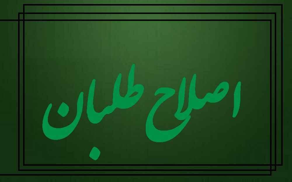 آونگ قهر و آشتی انتخاباتی در اردوگاه اصلاح طلبی