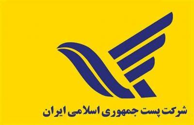 عضو هیئت مدیره شرکت ملی پست: پست؛ هموار کننده ی تجارت الکترونیک بین الملل است