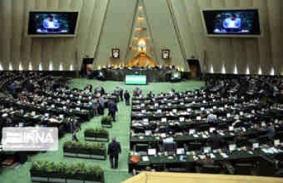 نمایندگان مجلس امروز با رییس جمهور منتخب دیدار میکنند