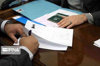 درخواست شورای نگهبان از وزارت کشور برای ساماندهی شرایط ثبتنام نامزدها
